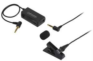 Audio-Technica ATH-AT9903 Clip-On Mono Microphone -Black